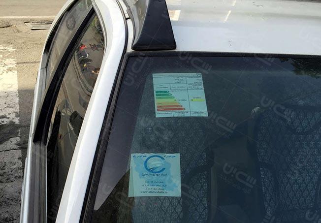 چاپ برچسب عوارض خودرو
