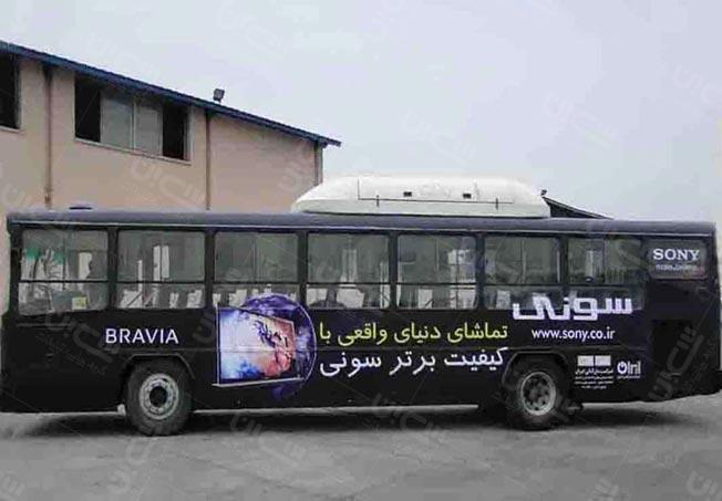 چاپ روی اتوبوس