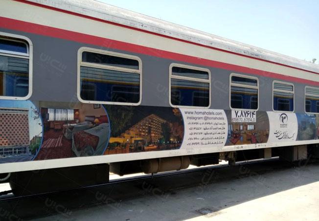 چاپ روی بدنه قطار