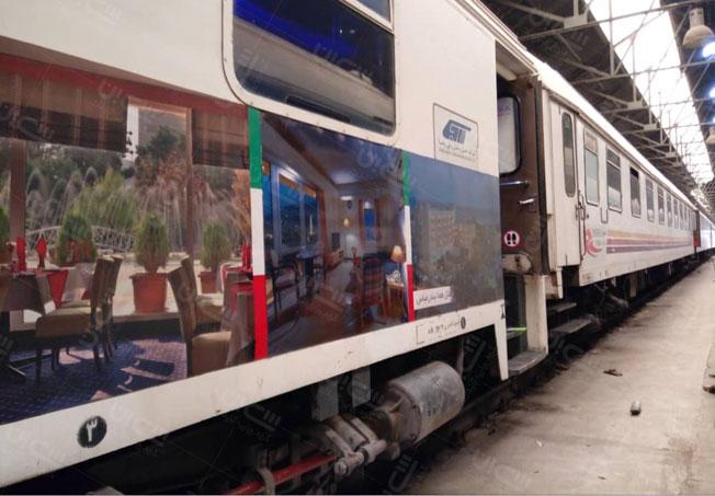 چاپ بدنه قطار